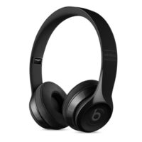 Cadeaus taxatiepunt - Beats Solo3 Wireless Headphones zwart